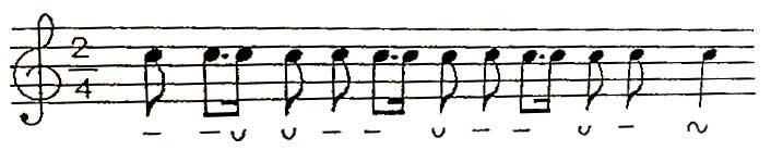 heyrati-ritm