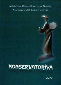 """""""Konservatoriya"""" 2012-1-2"""