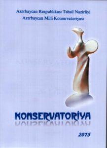 """""""Konservatoriya"""" 2015-1-2"""