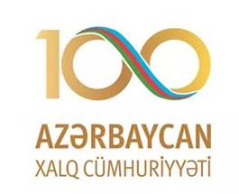axc-100
